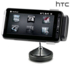 HTC HD2 Car Upgrade Kit - CU S400 1