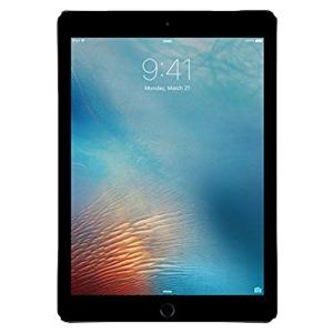 iPad Pro 9.7 inch Cases