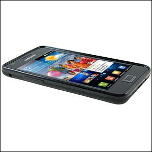 FlexiShield Skin For Samsung Galaxy S2 i9100 - Solid Black
