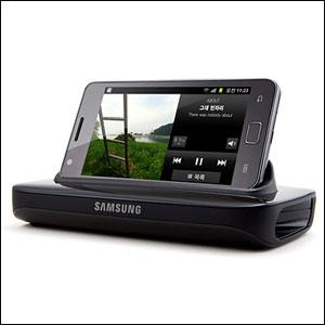 Genuine Samsung Galaxy S2 Sound Station Sound Horn
