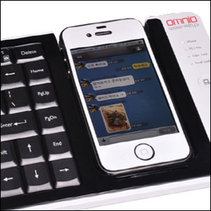 Wow-Keys Keyboard for iPhone 4