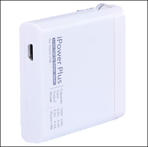 Sanyo Portable Battery Charger 1200mAh - Micro USB - White