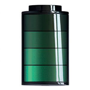 batterie externe iphone ipod ipad boropower man 1 200 mah. Black Bedroom Furniture Sets. Home Design Ideas