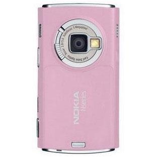Free Pink Sim - Nokia N95 Phone Mobile