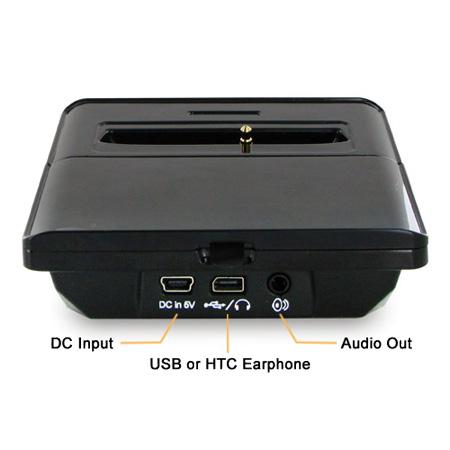 Deluxe HTC HD2 Desktop Charging Cradle