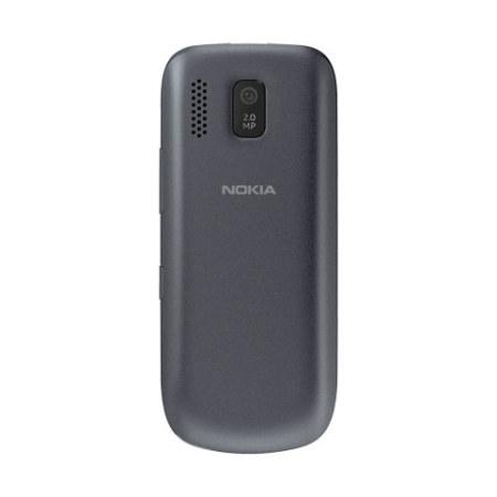 Nokia Asha 202 - Dark Grey