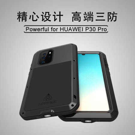 Love Mei Powerful Huawei P30 Pro Protective Case - Black