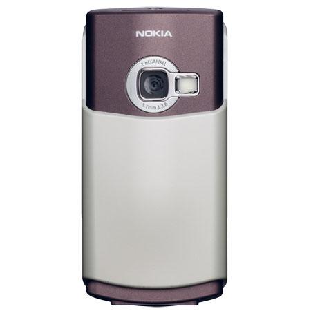 Sim Free Mobile Phone - Nokia N70