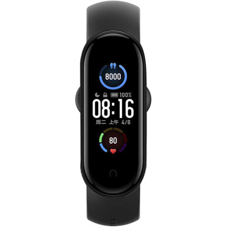 Xiaomi Mi Smart Band 5 Fitness Bracelet - Black