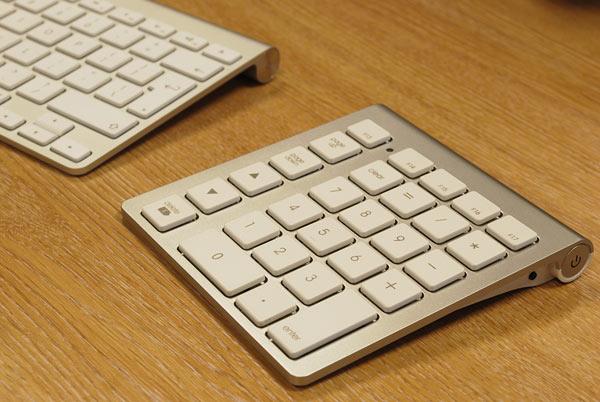microsoft 6000 keyboard passcode