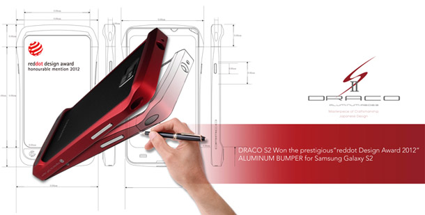Draco Design Aluminium Bumper for Samsung Galaxy S3 - Flare Red