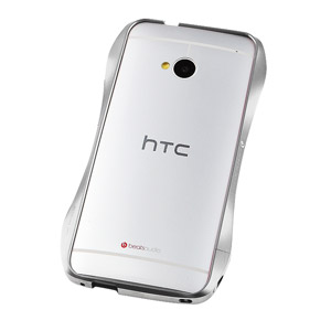 Draco Design Aluminium Bumper for HTC One 2013 - Astro Silver