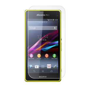 0.2mm Premium Tempered Glass Protector for Sony Xperia Z1 Compact