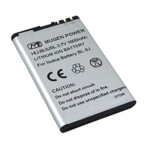 Mugen Nokia Lumia 520 / 521 Extended Battery - 1600mAh