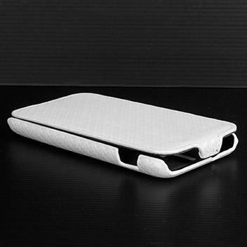Slimline Carbon Fibre Style Samsung Galaxy S2 LTE Flip Case - Black