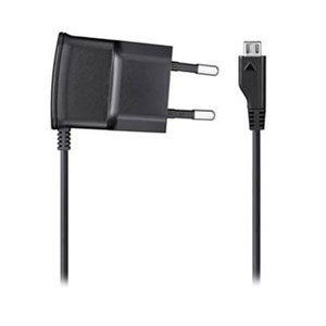 Genuine Samsung Galaxy UK Mains Charger with USB Cable - 2 Amp - Black