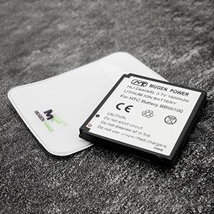 Mugen HTC Desire / Bravo / Epic Extended Battery - 1600mAh
