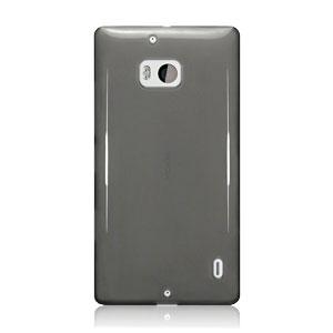 Ultimate Lumia 930 Hülle