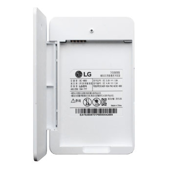 Official LG G4 Extra Battery Kit