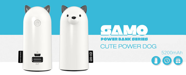 Emie Samo Dog 5200mAh Power Bank - White
