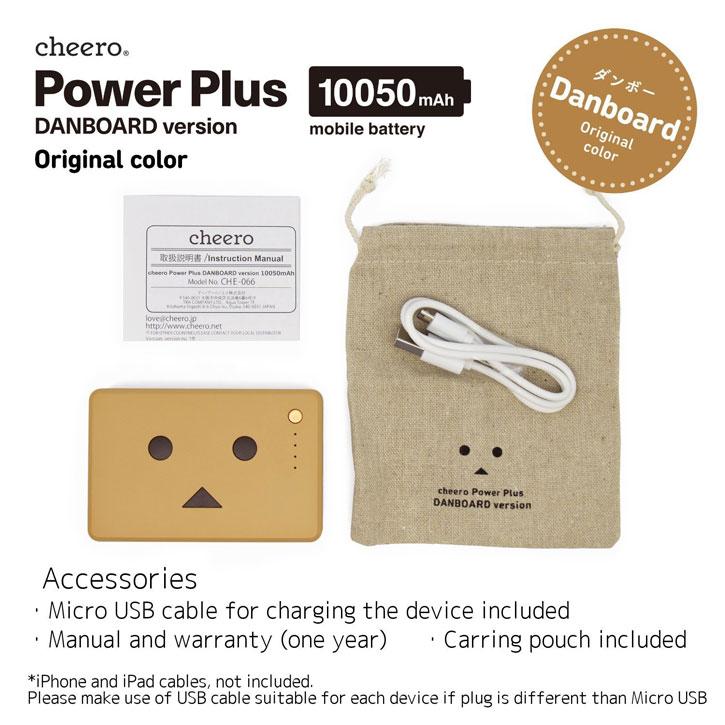 Danbo Power Bank Portable Charger 10050mAh - Mocha Brown