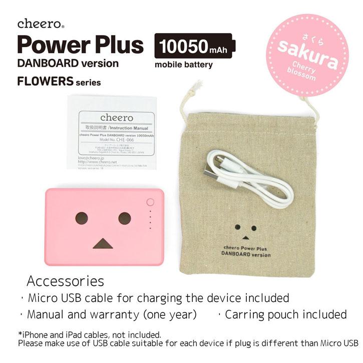 Danbo Power Bank Portable Charger 10050mAh - Pink