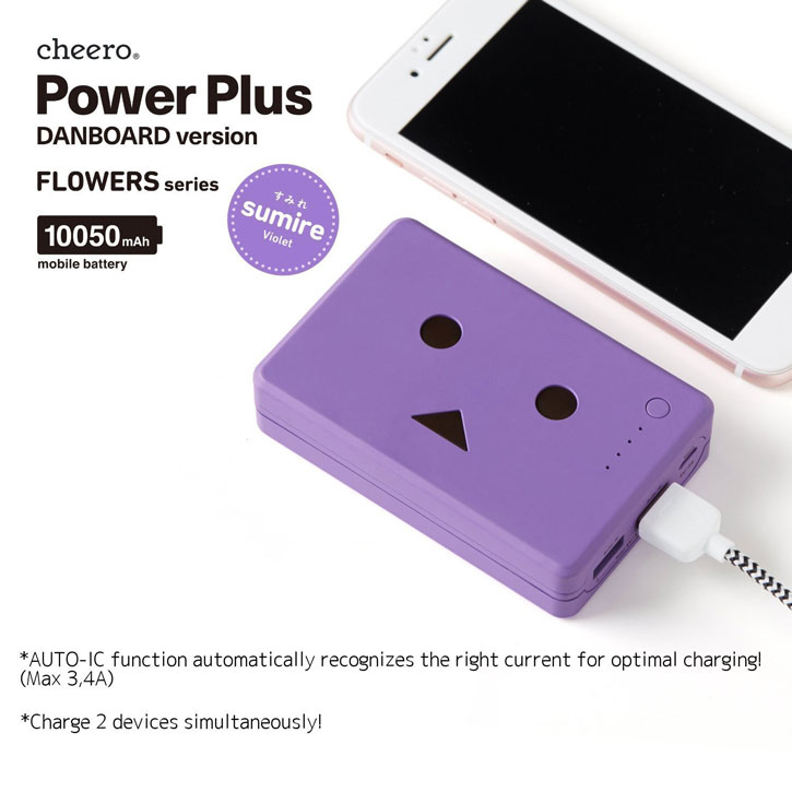 Danbo Power Bank Portable Charger 10050mAh - Violet