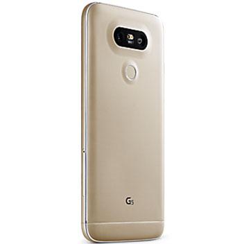 SIM Free LG G5 Unlocked - 32GB - Gold