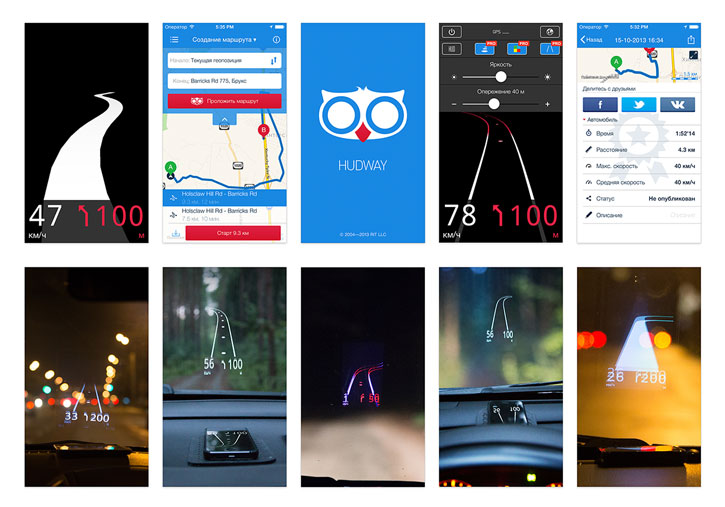 Sistema de Navegación Head Up Display (HUD)
